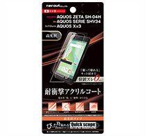 SH-04H/SHV34/Xx3 液晶保護フィルム 5H 耐衝撃 アクリルコート高光沢