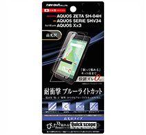 SH-04H/SHV34/Xx3 液晶保護F 5H 耐衝撃 BLC アクリルコート 高光沢