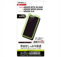AQUOS SH-04H/SHV34/Xx3 背面保護フィルム TPU 光沢