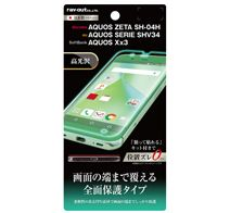 ray-out AQUOS Xx3 液晶保護フィルム TPU 光沢 フルカバー