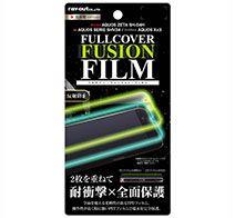 SH-04H/SHV34/AQUOS Xx3 液晶保護FTPU光沢フルカバー/指紋反射防止