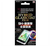 AQUOS SH-04H/SHV34/Xx3 液晶Fラウンド9H耐衝撃HB高光沢