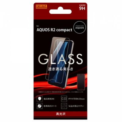 ray-out AQUOS R2 compact ガラスフィルム 9H 光沢 ソーダガラス
