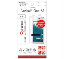 Android One S2 液晶保護フィルム指紋防止光沢
