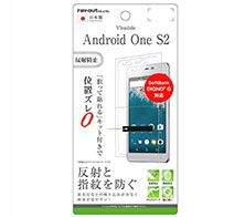 Android One S2 液晶保護フィルム指紋反射防止