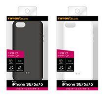 iPhone SE/5s/5 シリコンケース スリップガード