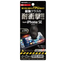 ray-out iPhone SE/5s/5c/5 液晶保護フィルム TPU 耐衝撃 光沢