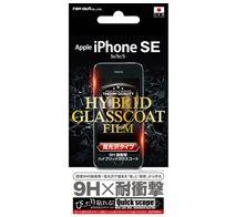 ray-out iPhone SE/5s/5c/5 液晶保護F 9H 耐衝撃 ハイブリッド 高光沢