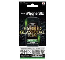 ray-out iPhone SE/5s/5c/5 液晶保護F 9H 耐衝撃 ハイブリッド 反射防止