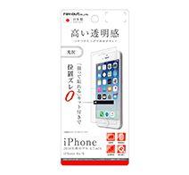 iPhone 7/6s/6 液晶保護 指紋防止 光沢