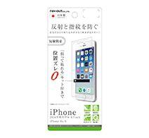 iPhone 7/6s/6 液晶保護 指紋 反射防止