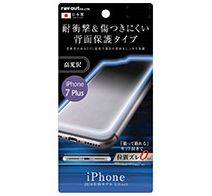 ray-out iPhone 7 Plus 背面保護フィルム TPU 光沢 耐衝撃