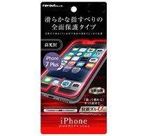 ray-out iPhone 7 Plus 液晶保護フィルム TPU 光沢 フルカバー なめらか