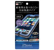 ray-out iPhone 7 Plus 液晶保護フィルム TPU 光沢 フルカバー 耐衝撃
