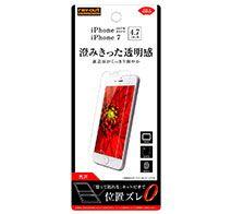 iPhone 8 フィルム 指紋防止 光沢