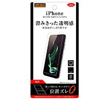 iPhone X フィルム 指紋防止 光沢