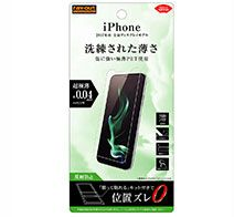 ray-out iPhone X フィルム さらさらタッチ 薄型 指紋 反射防止
