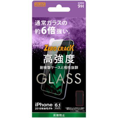 ray-out iPhoneXR フィルム 9H アルミノシリケート 反射防止