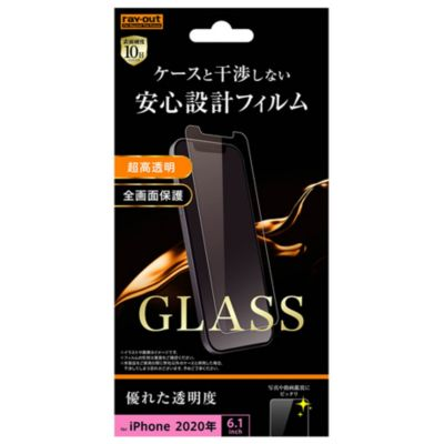 ray-out iPhone12Pro/iPhone12 ガラス 10H 光沢 ソーダガラス