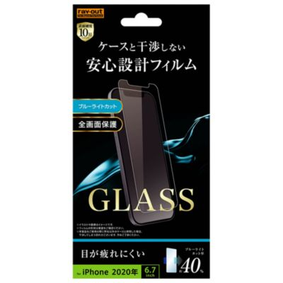 ray-out iPhone12ProMax ガラス 10H BLC ソーダガラス クリア