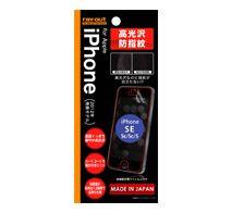 iPhone SE/5s/5 高光沢防指紋保護フィルム