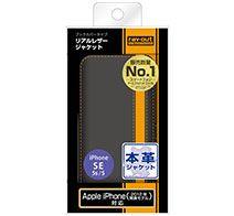 iPhone SE/5s/5 ブックカバータイプ・リアルレザー