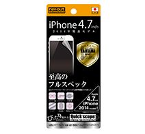 ray-out iPhone 6�p ���ɑS�����E���ˁE�w��h�~(�N���A)