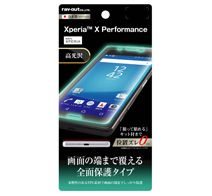ray-out Xperia™ X Performance 液晶保護フィルム TPU 光沢 フルカバー