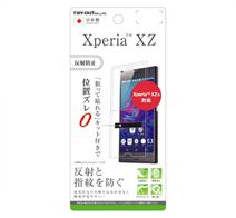 ray-out Xperia Xperia XZ/XZs 液晶保護フィルム 指紋 反射防止