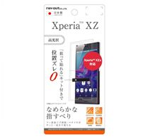 ray-out Xperia Xperia XZ/XZs 液晶保護フィルム 指紋防止 高光沢