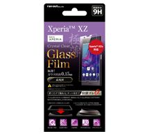 ray-out Xperia XZ/XZs 液晶保護ガラスフィルム 9H 光沢 0.15mm 貼り付けキット付