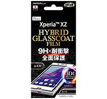 Xperia™ XZ 液晶保護Fラウンド9H耐衝撃HBG高光沢