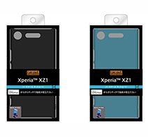 ray-out Xperia XZ1 ハードケース マットコート