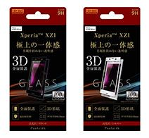ray-out Xperia XZ1 ガラスフィルム 3D 9H 全面保護 光沢