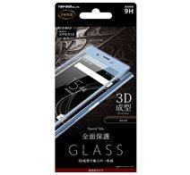 ray-out Xperia XZs ガラスフィルム 9H 全面保護 光沢 0.33mm XZs専用