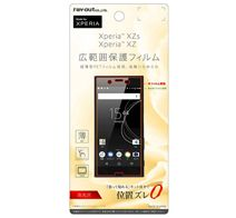ray-out Xperia XZs フィルム 指紋防止 薄型 高光沢