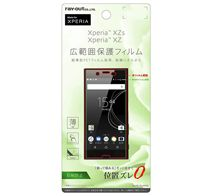 ray-out Xperia XZs フィルム さらさらタッチ 薄型 指紋 反射防止