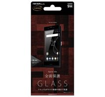 ray-out Xperia XZs ガラスフィルム 9H 全面保護 平面 光沢 0.33mm