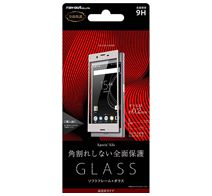 ray-out Xperia XZs ガラスフィルム 9H 全面 ソフトフレーム U-COVER 光沢 0.20mm