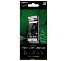 ray-out Xperia XZs ガラスフィルム 9H 全面 ソフトフレーム U-COVER 反射 0.20mm