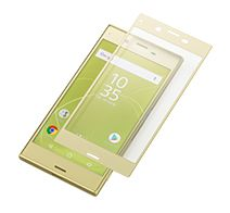 SoftBank SELECTION フレームカバー液晶保護ガラス for Xperia™ XZs/XZ