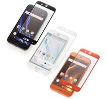 SoftBank SELECTION フレームカバー液晶保護ガラス for AQUOS R