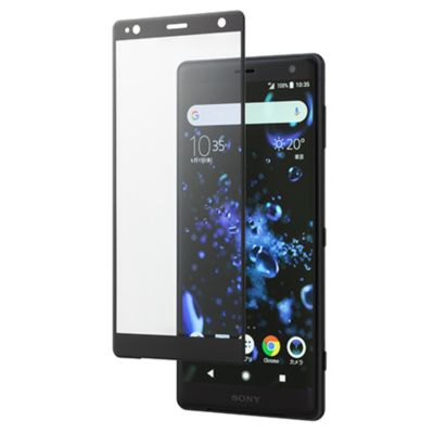 SoftBank SELECTION 3Dフルカバー液晶保護フィルム for Xperia™ XZ2