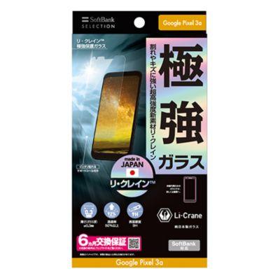 SoftBank SELECTION リ・クレイン™極強保護ガラス for Google Pixel 3a