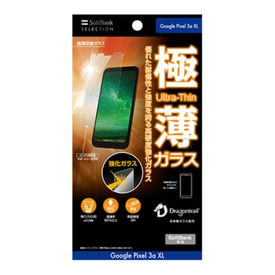SoftBank SELECTION 極薄保護ガラス for Google Pixel 3a XL