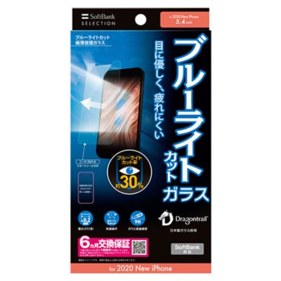 SoftBank SELECTION ブルーライトカット極薄保護ガラス for iPhone 12 mini クリア