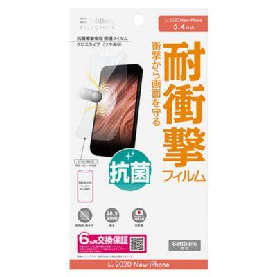 SoftBank SELECTION 抗菌衝撃吸収 保護フィルム for iPhone 12 mini クリア