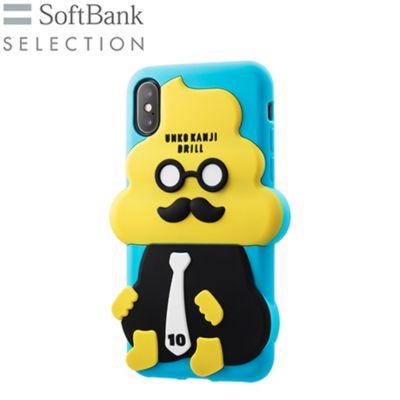 SoftBank SELECTION うんこ漢字ドリル うんこ先生ケース for iPhone X
