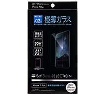 SoftBank SELECTION 極薄液晶保護ガラス for iPhone 8 Plus / 7 Plus