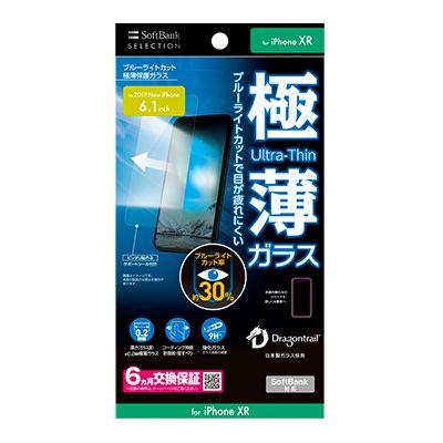 SoftBank SELECTION ブルーライトカット 極薄保護ガラス for iPhone XR